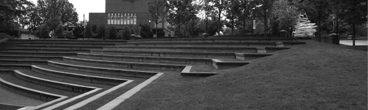 McClung Tower Amphitheatre